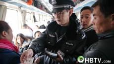西宁乘警支队多措并举 保旅客出行平安