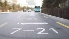 西宁市首条公交专用道正式启用 单程全长13.7公里