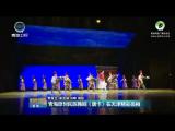 青海原创民族舞剧《唐卡》在天津精彩亮相