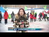 海东:山乡群众排练社火迎新春(附视频)