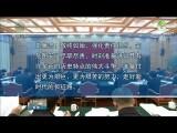 2018-01-15《青海新闻联播》