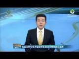 青海省支持社会力量提供多层次多样化医疗服务