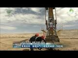 青海油田:新增油气三级地质储量1.78亿吨