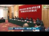 《青海社会科学》(藏文版)创刊
