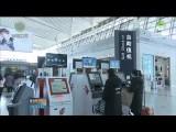 青海机场:完善区域航线网络 构建对外开放新门户