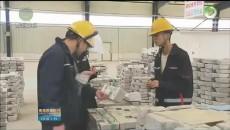 海西:用科技支撑提升产业含金量