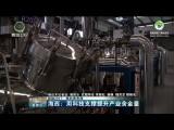 2018-01-19《青海新闻联播》