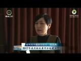 青海:科技创新成为经济发展新动能