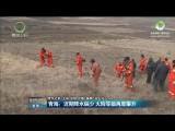 青海:近期降水偏少 火险等级再度攀升