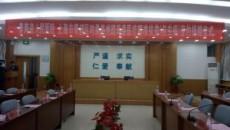 万博官网manbetx省人民医院·上海市青浦区对果洛州班玛县医疗扶贫签约、捐赠仪式