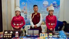 2018年大美青海旅游企业交易会举办