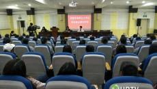 青海省妇联举办青海省高校女大学生创业就业辅导培训