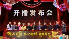 《傳承中國》劉曉慶瞿穎為傳承京劇助力