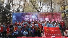 有你我们不孤单 2018年关爱自闭症活动在西宁举行