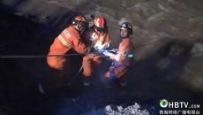 救援 |男子游玩被困湟水河 踏青出行需谨慎