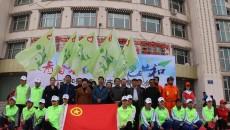 青春聚力 共和生态环保志愿者举行誓师大会