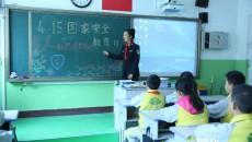 全民国家安全教育宣传活动进校园