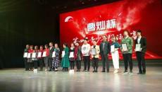 第四届青少年朗诵大赛青海赛区启动仪式在西宁举行
