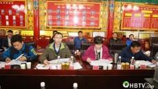 省市县三级行业部门共商塔尔寺火灾隐患整改对策