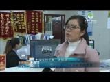 """青海12316""""三农""""服务热线搭建与农牧民的""""连心桥"""""""