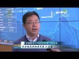 """【青海科技创新亮点巡礼】大数据构建新能源产业""""生态圈"""""""