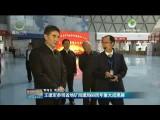 2018-04-24《青海新闻联播》