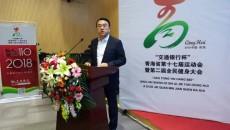 赛会举办历时140多天 第十七届省运会将于9月在海东市开幕