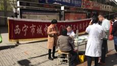 提高流动人口健康意识  关爱流动人口身心健康 ---石坡街社区开展健康社区宣传服务活动