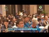 青海卫视参展斯迈夫体育产业大会
