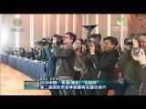 """2018中国 青海(循化)""""白驼杯""""第二届国际男篮争霸赛将在循化举行"""