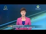 省政协党组召开会议研究理论学习党建和党风廉政建设工作