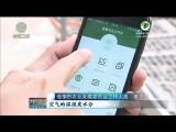 【青海科技创新亮点巡礼】科技助力我省农业发展