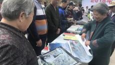 西宁举办国际生物多样性日主题宣传活动