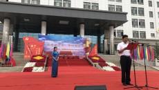 【改革开放40年】尖扎县举行纪念改革开放四十周年主题文艺汇演