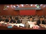 2018-07-13《青海新闻联播》