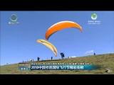 2018中国祁连国际飞行节精彩亮相
