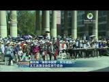 """第四届""""放歌中国梦·欢乐城镇行"""" 文艺巡演活动在西宁启动"""