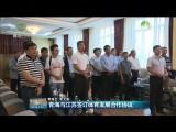 青海与江苏签订体育发展合作协议