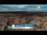 【州长(市长)谈旅游发展】海西:积极打造中国西部最具吸引力的黄金旅游目的地