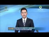 青海省海北州纪委副书记 监委副主任赵子亮接受纪律审查和监察调查