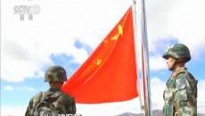 【八一建军节】公安边防部队坚守祖国边?#32769;? /></a> <p><a href=