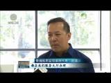 """【关注放管服】青海深化""""放管服""""改革举措 稳步推进""""不见面""""审批"""