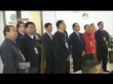 2018-09-11《青海新闻联播》