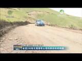 省道306线化隆雄哇山塌陷路段抢修畅通