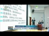 """第四届青海省""""互联网+""""大学生创新创业大赛闭幕"""