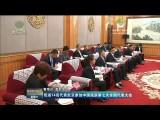 我省14名代表赴京参加中国残联第七次全国代表大会