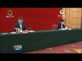 省委召开党外人士民主协商会 征求有关人事安排意见