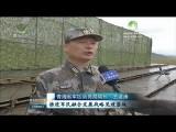 2018-09-13《青海新闻联播》