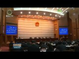 省十三届人大常委会第六次会议召开