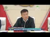 国家民委召开藏区职业教育发展经验交流会
